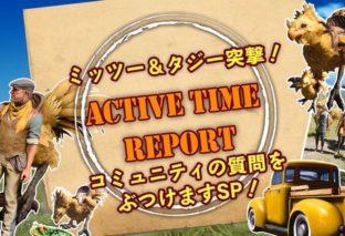 Final Fantasy XV, rivelata la data del prossimo Active Time Report Community Special