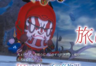 PS4 / PS Vita esclusiva mondiale di Immagini di World Of Final Fantasy Rivela Terra, Bartz