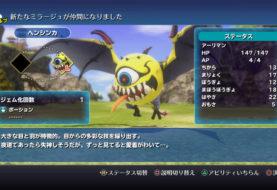 "World of Final Fantasy: ""Dungeon Demo"" il 17 ottobre in Giappone"