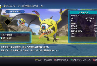 "World of Final Fantasy: ""Dungeon Demo"" il 17 ottobre in Giappone"