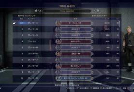 Nuovo aggiornamento gratuito per Final Fantasy XV