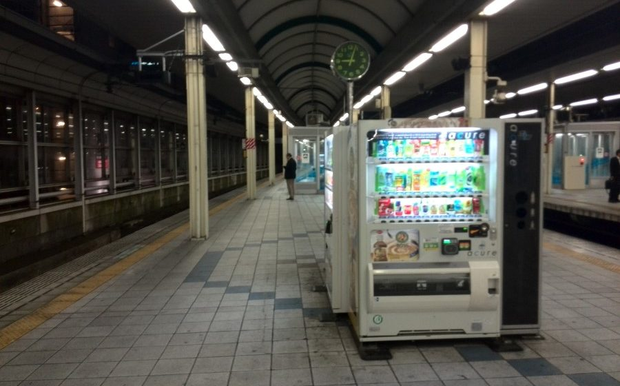 Le musiche di Final Fantasy nelle stazioni giapponesi