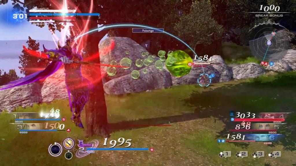 Dissidia Final Fantasy NT