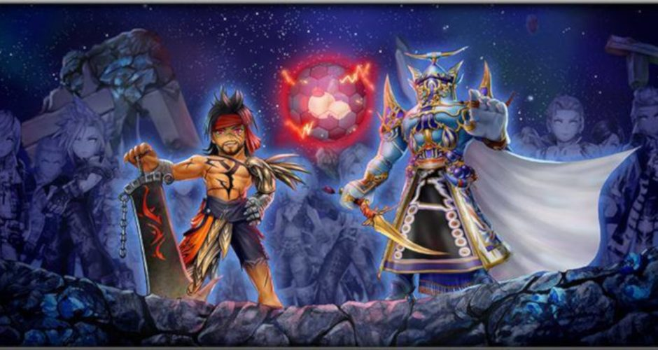 Dissidia Final Fantasy Opera Omnia - Capitolo 11