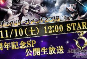 Dissidia Final Fantasy Terzo Anniversario e Official 1 Day Tournament 2018. Nuovo personaggio in arrivo?