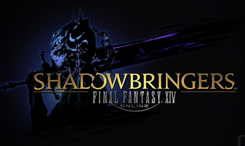 Final Fantasy XIV Online ha superato i 16 milioni di giocatori